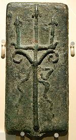 Bronze aes signatum